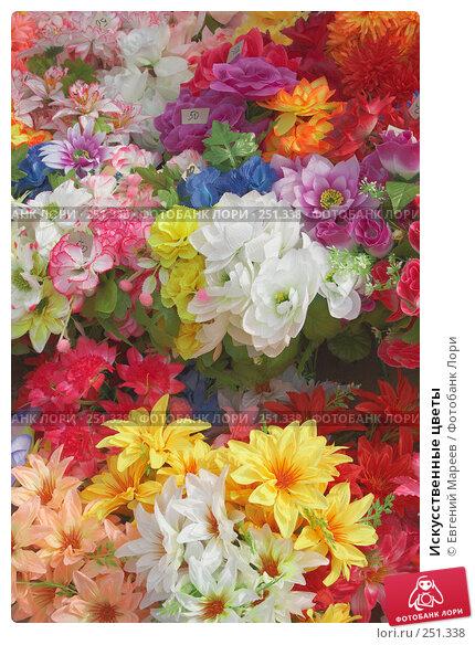 Искусственные цветы, фото № 251338, снято 8 апреля 2008 г. (c) Евгений Мареев / Фотобанк Лори
