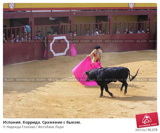 Испания. Коррида. Сражение с быком., фото № 96678, снято 2 сентября 2005 г. (c) Надежда Глазова / Фотобанк Лори