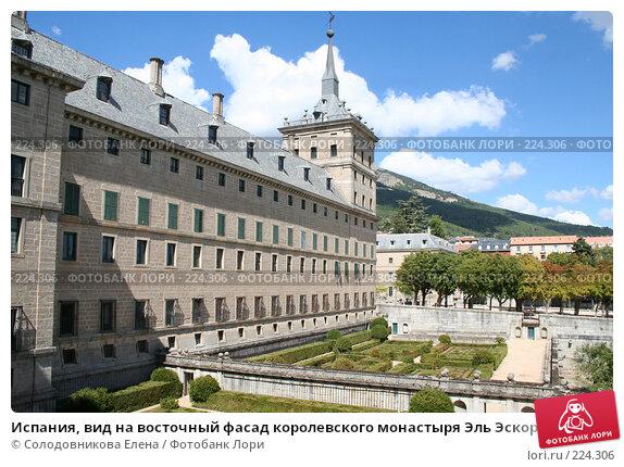 Испания, вид на восточный фасад королевского монастыря Эль Эскориал (El Escorial), фото № 224306, снято 13 сентября 2005 г. (c) Солодовникова Елена / Фотобанк Лори