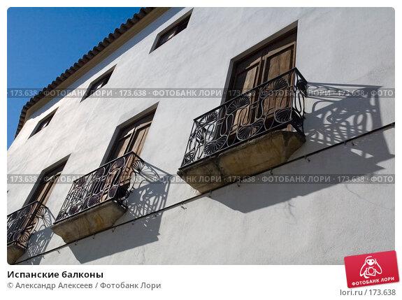 Испанские балконы, эксклюзивное фото № 173638, снято 2 октября 2005 г. (c) Александр Алексеев / Фотобанк Лори