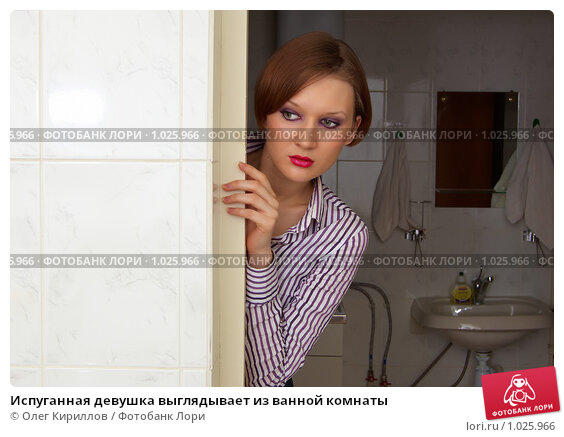 foto-devushek-v-vanne-snyatoe-na-telefon