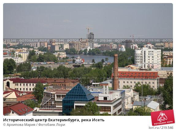 Исторический центр Екатеринбурга, река Исеть, фото № 219546, снято 28 мая 2007 г. (c) Архипова Мария / Фотобанк Лори