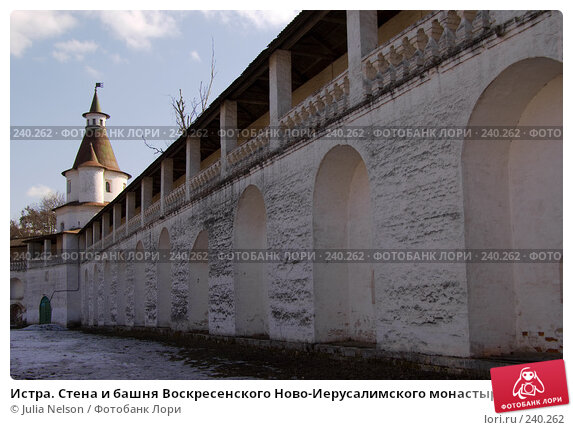 Истра. Стена и башня Воскресенского Ново-Иерусалимского монастыря, фото № 240262, снято 29 марта 2008 г. (c) Julia Nelson / Фотобанк Лори