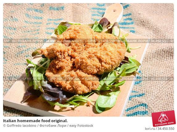 Italian homemade food original. Стоковое фото, фотограф Goffredo Iacobino / easy Fotostock / Фотобанк Лори