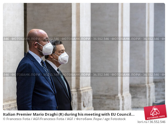 Italian Premier Mario Draghi (R) during his meeting with EU Council... Редакционное фото, фотограф Francesco Fotia / AGF/Francesco Fotia / AGF / age Fotostock / Фотобанк Лори