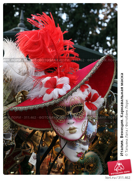 Италия. Венеция. Карнавальная маска, фото № 311462, снято 25 апреля 2008 г. (c) Татьяна Лата / Фотобанк Лори