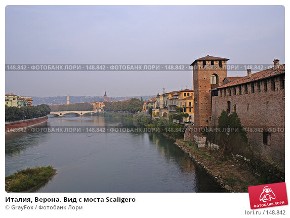 Италия, Верона. Вид с моста Scaligero, фото № 148842, снято 17 октября 2007 г. (c) GrayFox / Фотобанк Лори