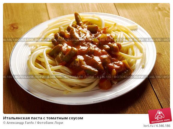 Паста в томатном соусе рецепт с фото