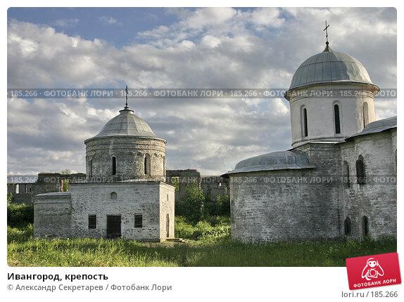 Ивангород, крепость, фото № 185266, снято 29 июня 2006 г. (c) Александр Секретарев / Фотобанк Лори
