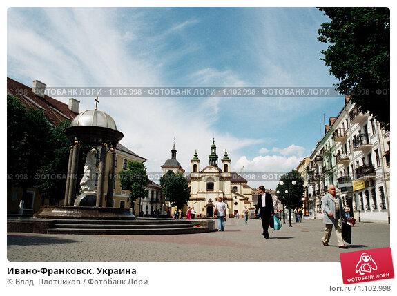 Купить «Ивано-Франковск. Украина», фото № 1102998, снято 22 апреля 2019 г. (c) Влад  Плотников / Фотобанк Лори