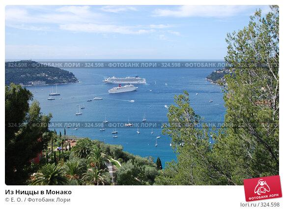 Из Ниццы в Монако, фото № 324598, снято 14 июня 2008 г. (c) Екатерина Овсянникова / Фотобанк Лори
