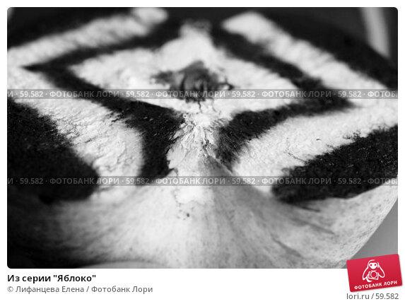 """Из серии """"Яблоко"""", фото № 59582, снято 20 января 2017 г. (c) Лифанцева Елена / Фотобанк Лори"""
