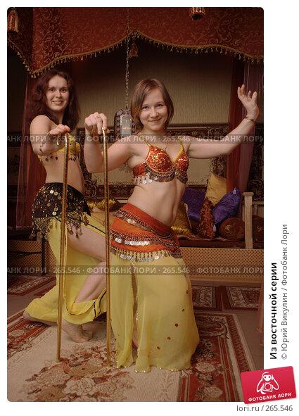 Купить «Из восточной серии», фото № 265546, снято 31 марта 2008 г. (c) Юрий Викулин / Фотобанк Лори