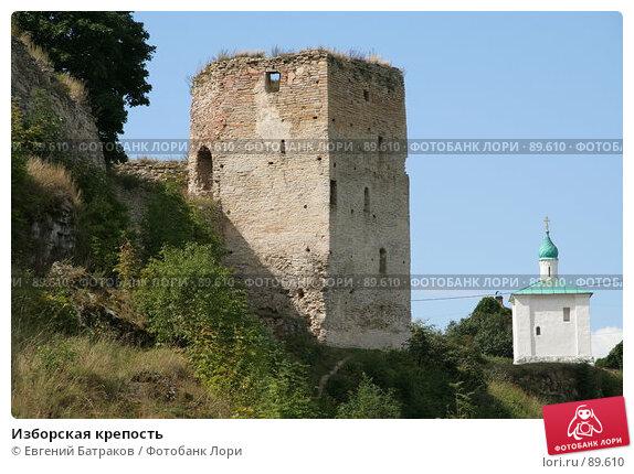 Изборская крепость, фото № 89610, снято 18 августа 2007 г. (c) Евгений Батраков / Фотобанк Лори