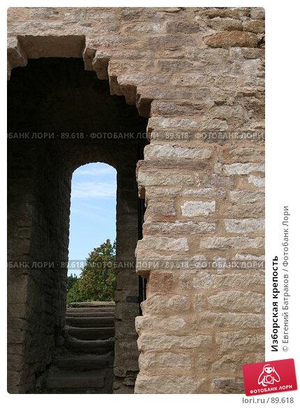 Изборская крепость, фото № 89618, снято 18 августа 2007 г. (c) Евгений Батраков / Фотобанк Лори