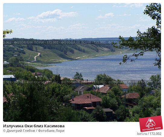 Излучина Оки близ Касимова, фото № 172002, снято 15 декабря 2004 г. (c) Дмитрий Глебов / Фотобанк Лори