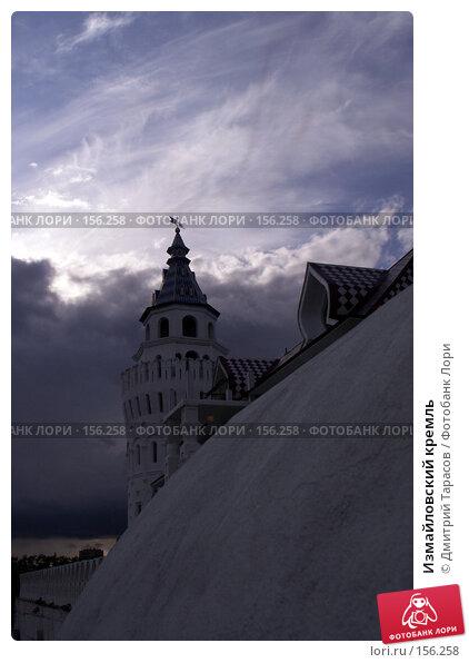 Измайловский кремль, фото № 156258, снято 11 июня 2006 г. (c) Дмитрий Тарасов / Фотобанк Лори