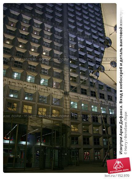 Изнутри Арки Дефанса. Вход в небоскреб и деталь вантовой конструкции лифта на крышу арки, фото № 152970, снято 28 февраля 2006 г. (c) Harry / Фотобанк Лори