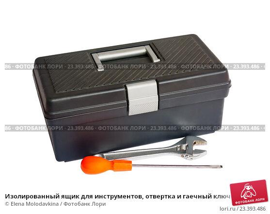 Купить «Изолированный ящик для инструментов, отвертка и гаечный ключ», фото № 23393486, снято 14 июня 2016 г. (c) Elena Molodavkina / Фотобанк Лори