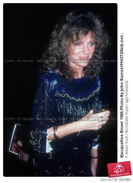 #Jacqueline Bisset 1988.Photo By John BarrettPHOTOlink.net.. Редакционное фото, фотограф Adam Scull / age Fotostock / Фотобанк Лори