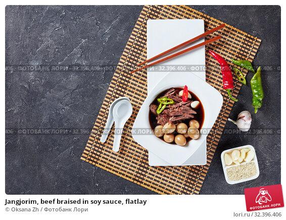 Купить «Jangjorim, beef braised in soy sauce, flatlay», фото № 32396406, снято 9 сентября 2019 г. (c) Oksana Zh / Фотобанк Лори
