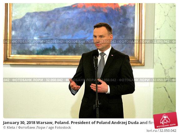 January 30, 2018 Warsaw, Poland. President of Poland Andrzej Duda and first lady Agata Duda during an exhibition. Pictured: Andrzej Duda. Редакционное фото, фотограф Kleta / age Fotostock / Фотобанк Лори