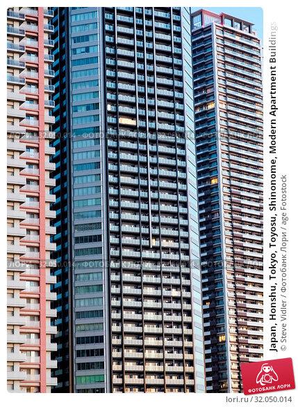 Japan, Honshu, Tokyo, Toyosu, Shinonome, Modern Apartment Buildings. Стоковое фото, фотограф Steve Vidler / age Fotostock / Фотобанк Лори
