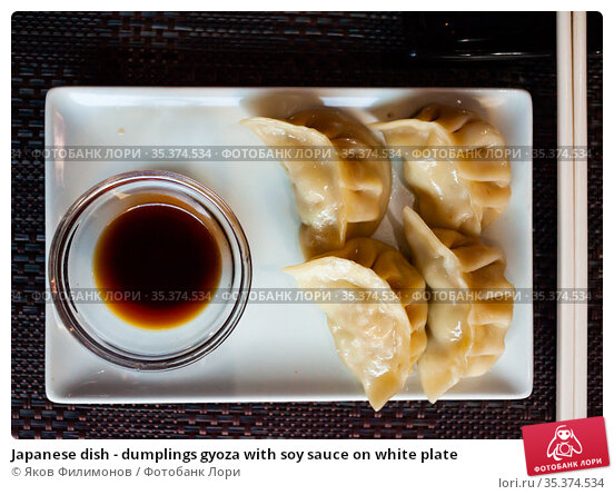 Japanese dish - dumplings gyoza with soy sauce on white plate. Стоковое фото, фотограф Яков Филимонов / Фотобанк Лори