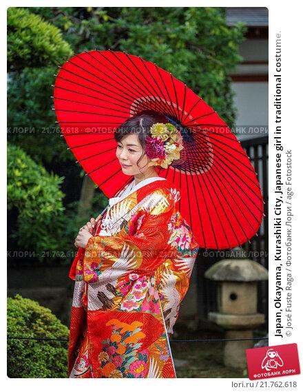 Купить «Japan,Okayama, Kurashiki City, Japanese girl in traditional costume.», фото № 21762618, снято 15 декабря 2015 г. (c) age Fotostock / Фотобанк Лори