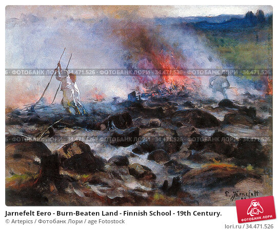 Jarnefelt Eero - Burn-Beaten Land - Finnish School - 19th Century. Редакционное фото, фотограф Artepics / age Fotostock / Фотобанк Лори