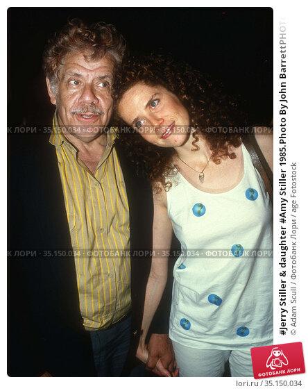 #Jerry Stiller & daughter #Amy Stiller 1985.Photo By John BarrettPHOTOlink... Редакционное фото, фотограф Adam Scull / age Fotostock / Фотобанк Лори