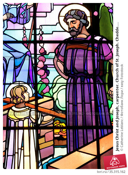 Jesus Christ and Joseph, carpenter. Church of St. Joseph. Chedde.... Стоковое фото, фотограф Catherine Leblanc / easy Fotostock / Фотобанк Лори