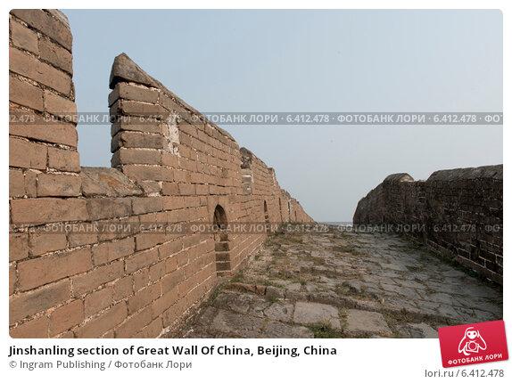 Купить «Jinshanling section of Great Wall Of China, Beijing, China», фото № 6412478, снято 26 августа 2012 г. (c) Ingram Publishing / Фотобанк Лори
