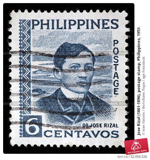 Jose Rizal (1861-1896), postage stamp, Philippines, 1959. (2010 год). Редакционное фото, фотограф Ivan Vdovin / age Fotostock / Фотобанк Лори
