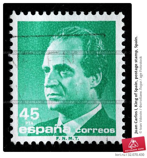 Juan Carlos I, King of Spain, postage stamp, Spain. (2010 год). Редакционное фото, фотограф Ivan Vdovin / age Fotostock / Фотобанк Лори