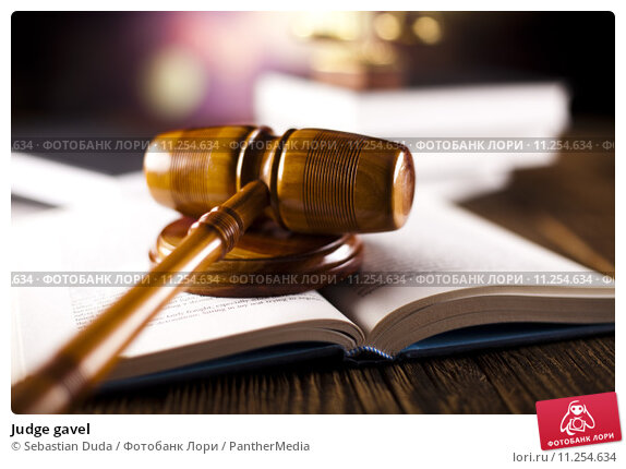 Купить «Judge gavel», фото № 11254634, снято 20 апреля 2019 г. (c) PantherMedia / Фотобанк Лори