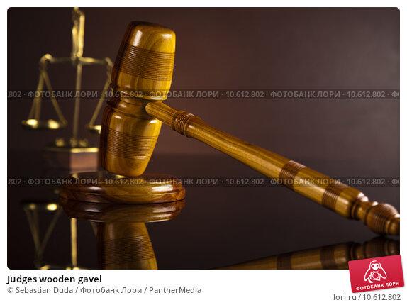 Judges wooden gavel. Стоковое фото, фотограф Sebastian Duda / PantherMedia / Фотобанк Лори