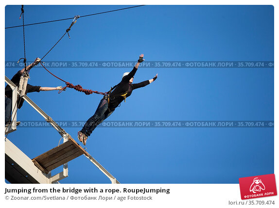 Jumping from the bridge with a rope. RoupeJumping. Стоковое фото, фотограф Zoonar.com/Svetlana / age Fotostock / Фотобанк Лори