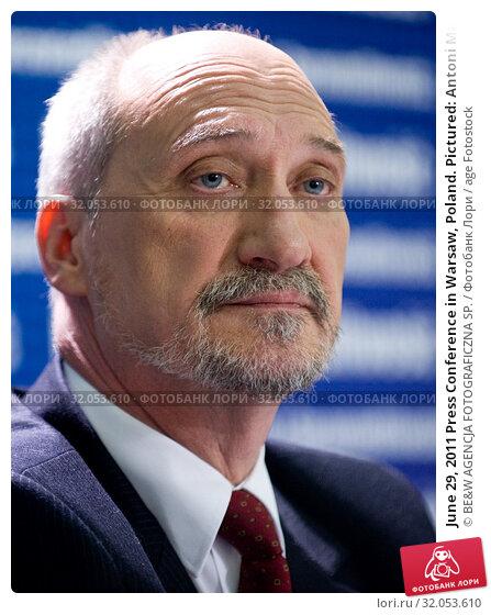 June 29, 2011 Press Conference in Warsaw, Poland. Pictured: Antoni Macierewicz. Редакционное фото, фотограф BE&W AGENCJA FOTOGRAFICZNA SP. / age Fotostock / Фотобанк Лори