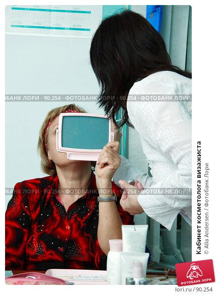 Купить «Кабинет косметолога визажиста», фото № 90254, снято 26 сентября 2007 г. (c) Alla Andersen / Фотобанк Лори