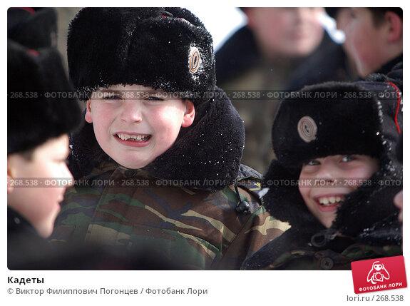 Купить «Кадеты», фото № 268538, снято 16 февраля 2006 г. (c) Виктор Филиппович Погонцев / Фотобанк Лори