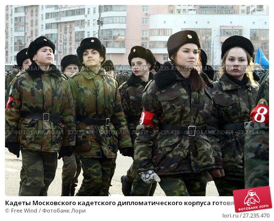 Купить «Кадеты Московского кадетского дипломатического корпуса готовятся к параду 7 ноября на Красной площади», фото № 27235470, снято 23 октября 2013 г. (c) Free Wind / Фотобанк Лори