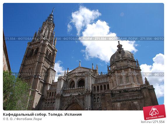 Кафедральный собор. Толедо. Испания, фото № 271554, снято 21 апреля 2008 г. (c) Екатерина Овсянникова / Фотобанк Лори