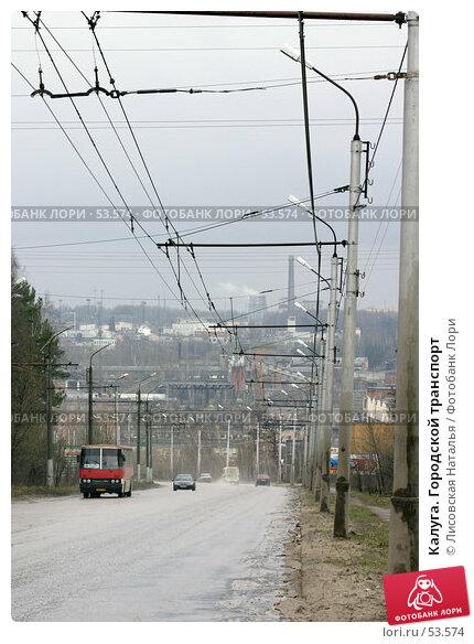 Купить «Калуга. Городской транспорт», фото № 53574, снято 24 апреля 2005 г. (c) Лисовская Наталья / Фотобанк Лори