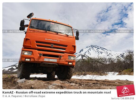 KamAZ - Russian off-road extreme expedition truck on mountain road. Редакционное фото, фотограф А. А. Пирагис / Фотобанк Лори