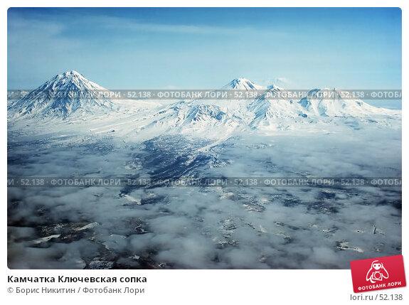 Камчатка Ключевская сопка, фото № 52138, снято 23 апреля 2005 г. (c) Борис Никитин / Фотобанк Лори