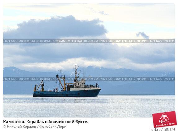 Купить «Камчатка. Корабль в Авачинской бухте.», фото № 163646, снято 30 июля 2007 г. (c) Николай Коржов / Фотобанк Лори
