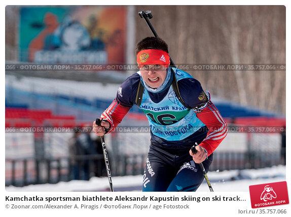 Kamchatka sportsman biathlete Aleksandr Kapustin skiing on ski track... Стоковое фото, фотограф Zoonar.com/Alexander A. Piragis / age Fotostock / Фотобанк Лори