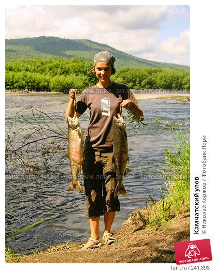 Камчатский улов, фото № 241898, снято 3 августа 2007 г. (c) Николай Коржов / Фотобанк Лори