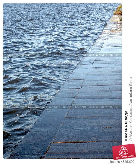 Камень и вода, эксклюзивное фото № 326690, снято 16 января 2017 г. (c) Михаил Карташов / Фотобанк Лори